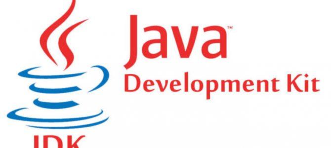 Ubuntu 16.04 Üzerinde JDK Kurulumu ( Terminal Ekranı ile)